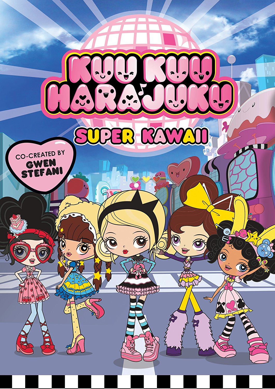 Kuu Kuu Harajuku Super Kawaii On Dvd Gwenstefani